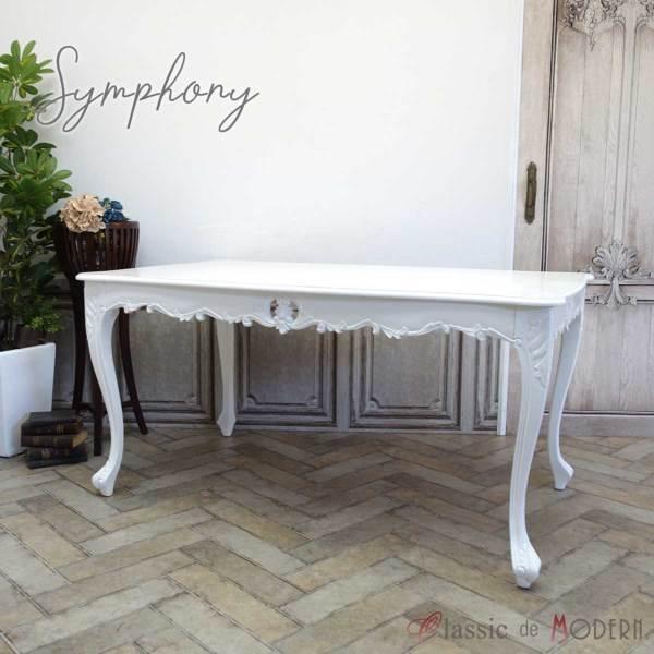 ダイニングテーブル 4235-1.5-18 ホワイト